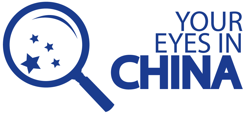 Your Eyes in China